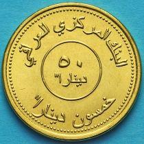 Ирак 50 динар 2004 год.