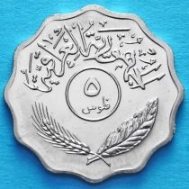 Ирак 5 филсов 1971-1981 год.
