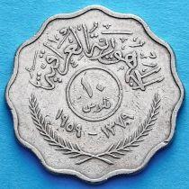 Ирак 10 филсов 1959 год.