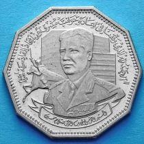 Ирак 1 динар 1980 год. Битва при Кадисии.
