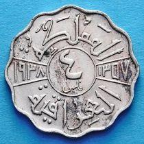 Ирак 4 филса 1938 год.