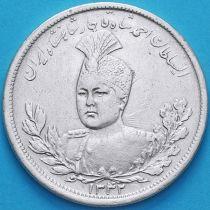 Иран 5000 динар 1914 год. Серебро.