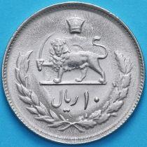 Иран 10 риалов 1976 год. 50 лет династии Пехлеви