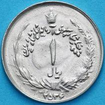 Иран 1 риал 1977 год. KM# 1172