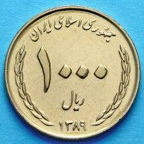 Иран 1000 риалов 2010 год. Ид аль-Адха.
