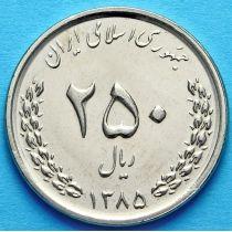 Иран 250 риалов 2006 год.