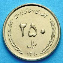 Иран 250 риалов 2011 год. Теологическая школа