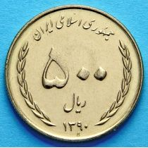 Иран 500 риалов 2011 год. Хорремшехр