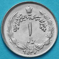 Иран 1 риал 1978 (2537) год. KM# 1172