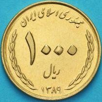 Иран 1000 риалов 2010 год. Гадир Хум.