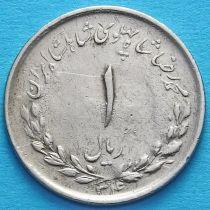 Иран 1 риал 1955 год.