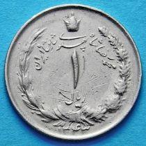 Иран 1 риал 1964 год.