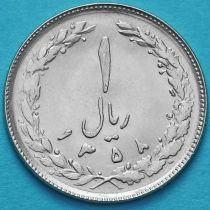 Иран 1 риал 1979 год.