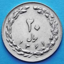Иран 20 риалов 1982 год.