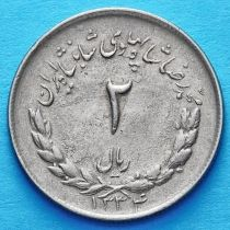 Иран 2 риала 1955 год.