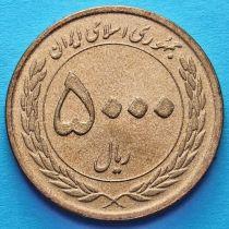 Иран 5000 риалов 2010 год. Неделя единства.