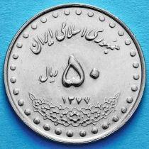 Иран 50 риалов 1998 год. Мечеть Хазрат-Масуме в Куме.