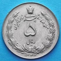 Иран 5 риалов 1963-1965 год.