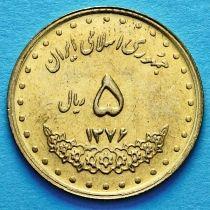 Иран 5 риалов 1997 год. Мавзолей Хафиза в Ширазе.