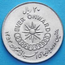 Иран 20 риалов 1974 год. Азиатские игры.