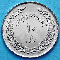 Иран 10 риалов 1979 год. Первая годовщина исламской революции.