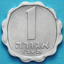 Израиль 1 агора 1966 год.