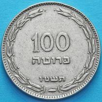 Израиль 100 прут 1955 год.