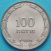 Израиль 100 прут 1954 год.