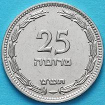 Израиль 25 прут 1949 год. С жемчужиной.