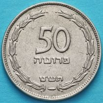 Израиль 50 прут 1949 год.
