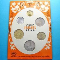 Израиль набор 6 монет 1966 год.