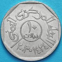 Йемен 10 риал 2003 год.