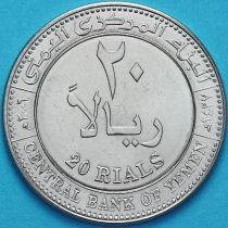 Йемен 20 риал 2006 год.