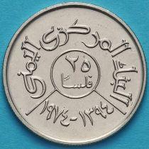 Йемен 25 филсов 1974 год. ФАО