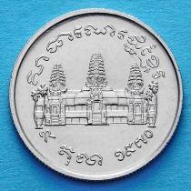 Камбоджа 1 риель 1970 год. ФАО.
