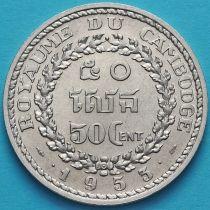 Камбоджа 50 сантим 1953 год.