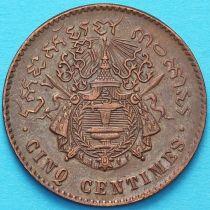 Камбоджа  5 сантим 1860 год.