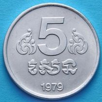 Лот 10 монет. Камбоджа (Кампучия) 5 сен 1979 год.