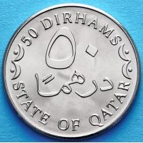 Катар 50 дирхам 2012 год.