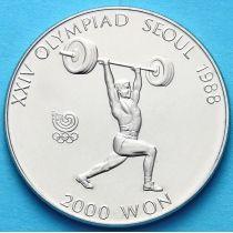 Южная Корея 2000 вон 1988 год. Тяжелая атлетика.