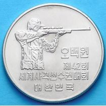 Южная Корея 500 вон 1978 год. Стрелок.