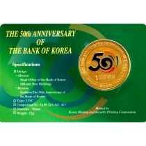 Южная Корея 5000 вон 2000 год. 50 лет Банку Южной Кореи.