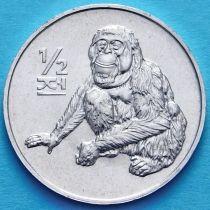 Северная Корея 1/2 чона 2002 год. Орангутан.