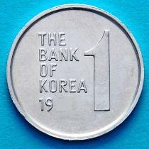 Южная Корея 1 вон 1970 год.