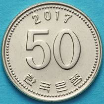 Южная Корея 50 вон 2017 год.