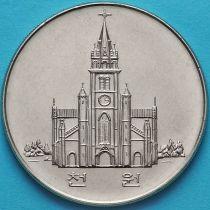 Южная Корея 1000 вон 1984 год. Католическая церковь в Корее.
