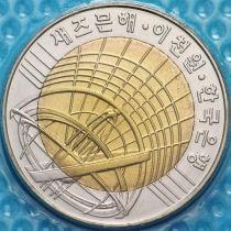 Южная Корея 2000 вон 2000 год. Миллениум.