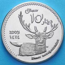 Курдистан 10 динар 2003 год. Иранская лань.