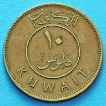 Кувейт 10 филсов 1962-1973 год