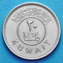 Кувейт 20 филсов 1961 год.